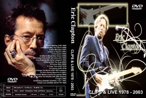 Eric Claptonの画像 p1_14